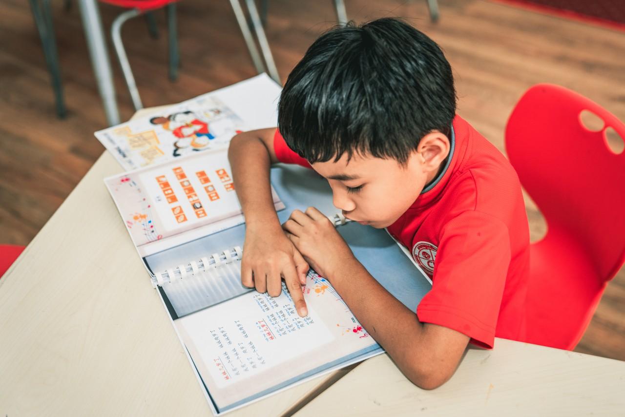 CIS Bilingual Program